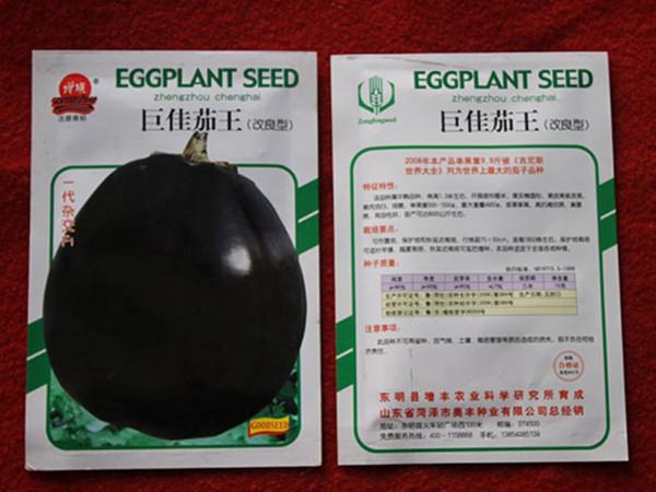 巨佳茄王农作物种子