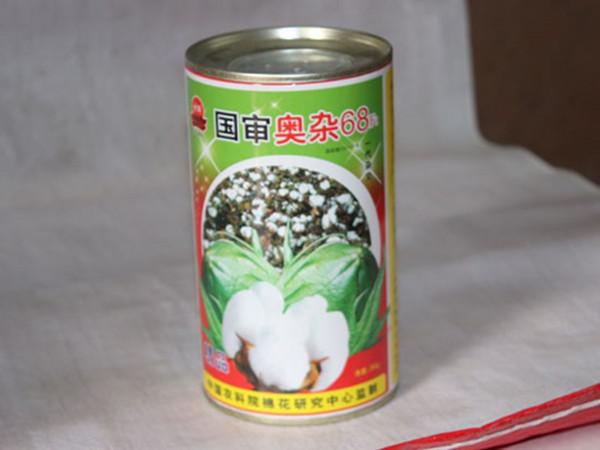 棉花种子奥杂68